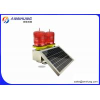 Buy cheap Red Double Solar Aviation Obstruction Light Low-intensity light  for High Chimney from wholesalers
