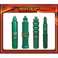 China high flow low head submersible water pump on sale