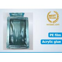 Buy cheap Stab resistant duct cover shield temporary pe protective film that leaves no residue from Wholesalers