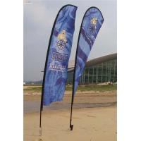 Outdoor Flag Banners For Advertising