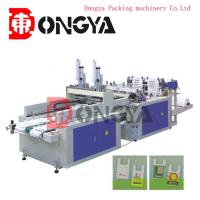 Quality Full Automatic High Speed T - Shirt Bag Making Machine DYHQ - 450 X 2 wholesale