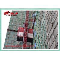 Buy cheap 1000kg Vertical Construction Elevator Two Cage , Construction Material Lifting Hoist Lift from Wholesalers