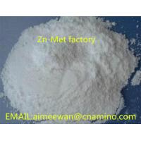 Buy cheap Methionine zinc feed grade factory from wholesalers