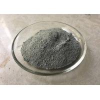 China Conducting Material Oxide Powder / Tin Oxide D50 Size 1-3μM Cas 18282-10-5 on sale