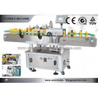 Buy cheap Self Adhesive Jar Labelling Machine For Glass / PET Bottle 0-25 meter/ min from wholesalers