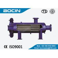 BOCIN Carbon steel natural gas filter separator for liquid and air separating
