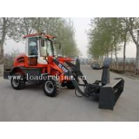 Buy cheap Wheel Loader with Snow Blower/Snow Plow (ZL12F) from Wholesalers