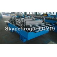 Buy cheap 0.2mm - 2.0mm 1250mm width thick Automatic Slitting Line Machine With Hydraulic Tension Station from Wholesalers
