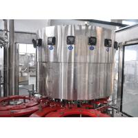 Buy cheap PLC  Water Treatment Line Orange Juice Filling Machine Producton Line from Wholesalers