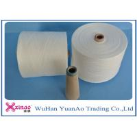 Buy cheap Raw White Virgin 100 Polyester Yarn Z Twist Good Evenness for Sewing from Wholesalers