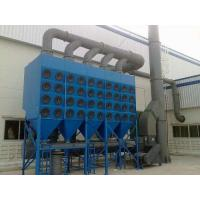 Buy cheap Petrochemical pulse cartridge dust collector CDHR4-32 from Wholesalers
