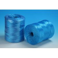 Buy cheap 1 - 5 Mm 1 / 2 Strand Fibrillated Polypropylene Twisted Twine Rope For from wholesalers