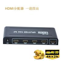 Buy cheap 4K 1.4b 1 x 4 HDMI Splitter 1 In 4 Out Supporting 3D Video CE Certification from wholesalers