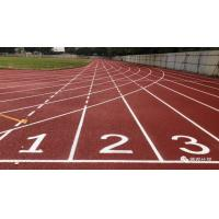 Buy cheap IAAF Standard Synthetic Rubber Running Track Flooring For Sports Games Red Color from wholesalers