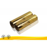 Buy cheap Fashional Moisture Proof Gold Silver Polyester Film SGS ISO14001 Certification from Wholesalers