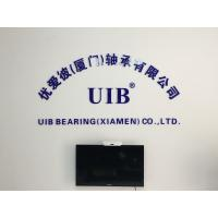 UIB (Xiamen) Bearing CO.,LTD.