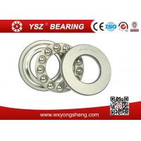 Buy cheap P0,P6,P5,P4, P2 Precision Thrust Ball Bearing without groove F2-6 F2X-7 F3-8 F4-9 F4-10 from Wholesalers