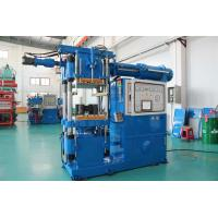 Buy cheap Silicone Horizontal Rubber Injection Molding Machine High Hardness For Rubber Conductor from Wholesalers