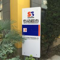 Hangzhou sansoon e-business co.,ltd