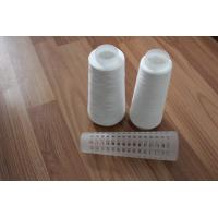 Buy cheap 100% Polyester Dyed Yarn Ring Spun / TFO Yarn Plastic Core Knotless from Wholesalers