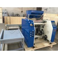 Buy cheap Customized Plastic Film Slitting Machine High Precision DY - 500 from Wholesalers