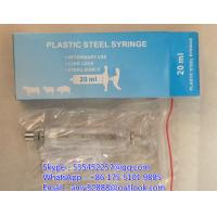 Buy cheap Cheap price veterinary equipment TPX syringe from Wholesalers