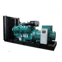 Buy cheap Open Type 25KVA 3PH Water Cooled Diesel Generator 100% Load CUMMINS 4B3.9G1 from Wholesalers