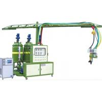 Buy cheap Low pressure foaming machine from wholesalers