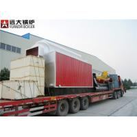 Buy cheap 6 T / Hr Wood Fired Steam Boiler Coal Burning Continous Heating Output from Wholesalers