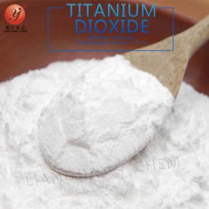 Quality CAS NO13463-67-7  Titanium Dioxide Anatase A100 For Painting , Titanium Dioxide Powder wholesale