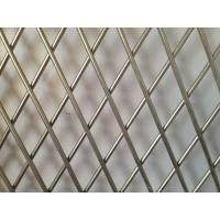 Buy cheap OEM Factory Aluminium Expanded Metal Mesh Small Hole For Decoration from Wholesalers