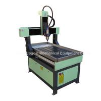 Quality Small CNC Router for Wood Metal Stone UG-6090 wholesale