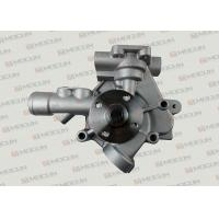 Buy cheap 6132-61-1616 Engine Water Pump For 4D94 , Aftermarket Excavator Parts from wholesalers