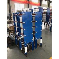 Buy cheap wide range of applications all-welded plate type heat exchanger heat exchangers from wholesalers