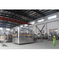 Buy cheap Tea Drinks Bottling Machinery Rotary / Gravity Liquid Filler Equipment from wholesalers