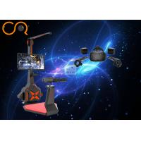 Buy cheap Fully Immersive Virtual Reality Shooting Simulator 0.9 Kw 220V With 1*2.4*2.2m Size from Wholesalers