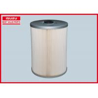 Buy cheap EXZ 10PE1 ISUZU Best Value Parts Engine Oil Filter Element 1876100590 from Wholesalers