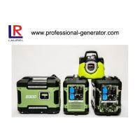 Buy cheap 4-stroke Gasoline 2kw Portable Digital Inverter Generator Silent Model with AC Single Phase from wholesalers