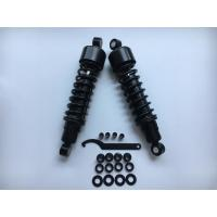 Buy cheap 11.75 INCH SHOCK ABSORBER FIT FOR HARLEY DAVIDSON SPORTSTER 883 1200 from wholesalers