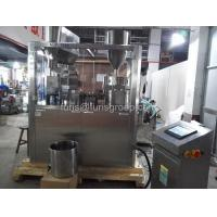 Buy cheap NJP-7500 Hard Gelatin Capsule Filling Machine High Speed With Touch Screen from wholesalers