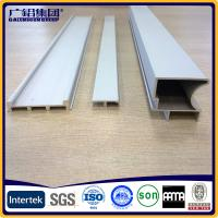 Buy cheap High quality China aluminium extrusion profile price per kg from Wholesalers