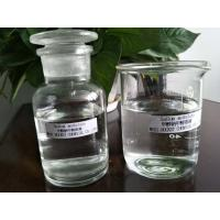 Quality Chemical Intermediate Sodium Methylate Solution Corrosive Materials wholesale
