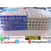 Buy cheap Peptide Hormones Bodybuilding Atosiban Acetate Pharmaceutical Peptdie CAS: 90779-69-4 from Wholesalers