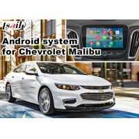 Quality GPS Multimedia Car Navigation System for Chevrolet Malibu video , cast screen for sale