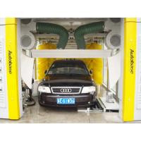 Buy cheap Swing arm design car wash systems tepo-auto tp-901 tunnel type car wash from Wholesalers