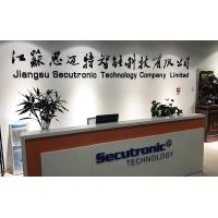 Shenzhen Secutronic Technology Co., Ltd.