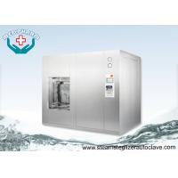 Buy cheap Floor Loading Automatic Autoclave Steam Sterilizer With 3 Levels Passports from Wholesalers