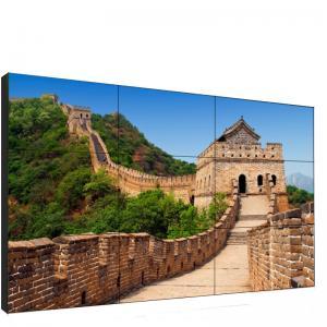 Buy cheap 4K LG Narrow Bezel LCD Video Wall TFT 2xHDMI Input DP Loop High Brightness from wholesalers