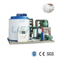 Buy cheap CE LVD Conformity 10ton Industrial Flake Ice Making Machine with Cheap Factory from wholesalers
