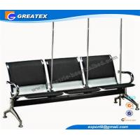 Buy cheap Multifunction Public / Metal / Waiting Hospital Chair , steel infusion Chair from Wholesalers